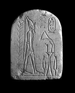 Votivstele für eine Stutue Ramses II